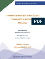 Memorias I Convención Regional de Psicólogos y Psicólogas de Antioquia
