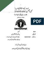 Urdu Kay Dastanvi Adab Main Tahreero Tabahs (Fantasy) Kay Anasir-2011