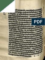 Vidyarnava Alm 27 Shlf 2 6044 2656 K Devanagari- Tantra Part6