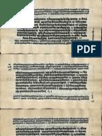 Markandeya Purana Vyakhya Bhava Deepakam of Bhatta Rama Chandra_3919 - Puran Mahatmya_Part7
