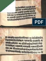 Durga Saptashati 5945 2612K - Tantra Part3