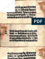 Durga Saptashati 5945 2612K - Tantra Part2