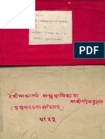 Markandeya Puran Devi Mahatmya_5123 - Purana