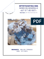 ORYKTOLOGIKA NEA-NEWS ON MINERALS ,May-June 2015 issue