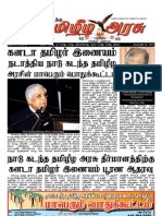 Tamil Arasu_11