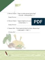 108 Pdfsam 33 Conversation Book