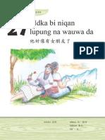 122 Pdfsam 33 Conversation Book