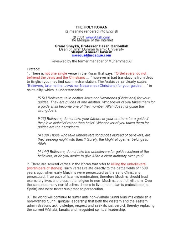 283217 Koran English | Religious Belief And Doctrine | Religious