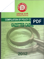 18_Compilation of Policy Circulars - Gazetted Cadre.pdf