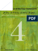 Miraath-Publications - The Excellence of the Four Statements.pdf