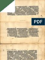 Mahabharata Stri Parva_Alm_28 A_shlf_2_Devanagari_Part8.pdf