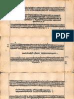 Mahabharata Shanti Parva_6378_Alm_28_A Shlf_3_Devanagari_Part4.pdf