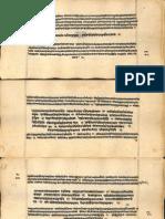 Mahabharata Shanti Parva_6378_Alm_28_A Shlf_3_Devanagari_Part11.pdf