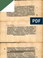 Mahabharata Dana Dharma_Alm_28A_shlf_2_Devanagari_Part5.pdf