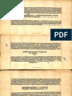Mahabharata Dana Dharma_Alm_28A_shlf_2_Devanagari_Part7.pdf