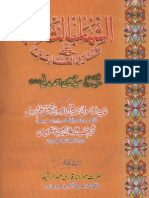 Ash Shahab Us Saqib by Sheikh Syed Husain Ahmad Madni (r.a)