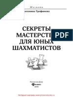 24835.pdf