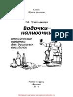25379.pdf