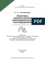 25673.pdf