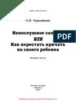 26171.pdf