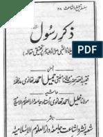 Eid e Melaad by Sheikh Mufti Jameel Ahmad Thanvi (r.a)