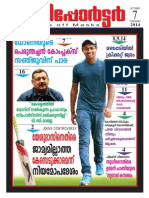 News Reporter_2014 October 7 Tuesday_Online Edition EPaper