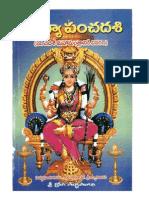 SriVidya Panchadasi