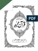 Quran Lafzi Tarjuma in Urdu
