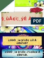 padi 2