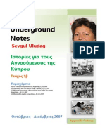 Sevgul Uludag Underground Notes_Τεύχος 1β_2007.pdf