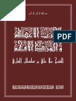 Hizb Azam 2015