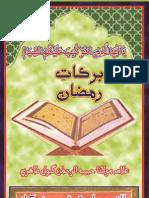 Barkat-e-Ramzan by Molana Habib-ur-Rahman Gabol