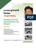 Sevgul Uludag Underground Notes_Τεύχος 1α_2007.pdf