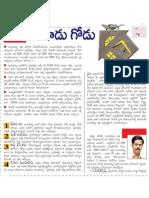 ap budget  2010 11