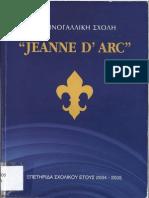 Ecole Jeanne D'Arc Souvenir 2004-2005