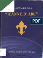 Ecole Jeanne D'Arc Souvenir 2005-2006