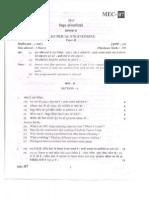 Electrical_engineering__II.pdf