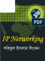 CCNA Bangla pdf   Osi Model   Internet Protocol Suite