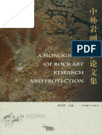 Reflectance Transformation Imaging (RTI) at two petroglyphs sites in Peru