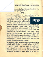 Rigveda Samhita Part II - Arya Sahitya Mandir Ajmer 1931_Part2