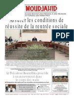 1754_20150723.pdf