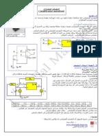 Amplificteuroperationnel Cours