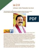 Rajapaksa 2.0