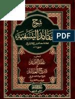 Sharh-Ul-Aqaid.pdf