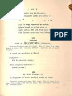 A Descriptive Catalogue Of The Vernacular  Manuscripts Bengali 1941 Vol. IX - Royal Asiatic Society_Part2.pdf