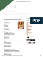 Lyrics in Telugu_ Sri Gananadham Bhajare Lyrics in Telugu
