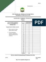 trial addmath (k1) 2014.pdf