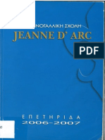 Ecole Jeanne D'Arc Souvenir 2006-2007