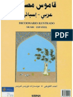 Diccionario Ilustrado Árabe-Español