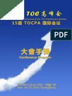 Conference Program